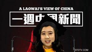 美新駐華大使談台海關係 將與老友習近平談判