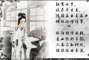 中华传统美学的20种风雅