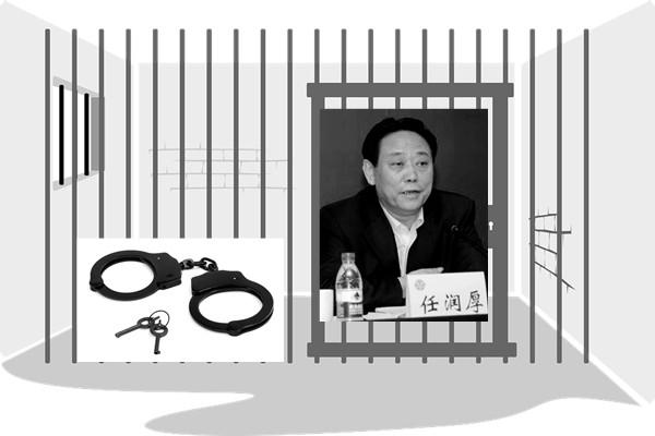 """""""打虎""""追到阎王店 原山西高官死后3年仍被追赃"""