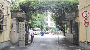 FBI:中共間諜用上海社科院做掩護