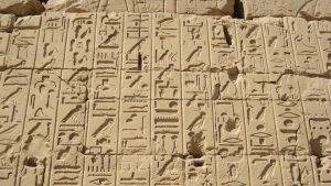 5250岁! 埃及发现迄今最古老象形文字 内容惊人