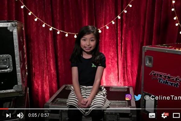 技驚《美國達人秀》 香港9歲女童自評100分(視頻)