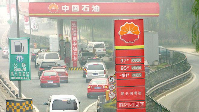 習近平放大招斷油?路透社:中石油向朝鮮停售燃油