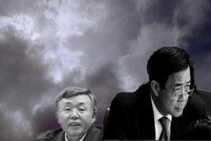 薄熙來「死黨」陳政高下落不明