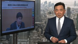 石濤:王岐山統領金融反腐 強力維穩能穩多久?