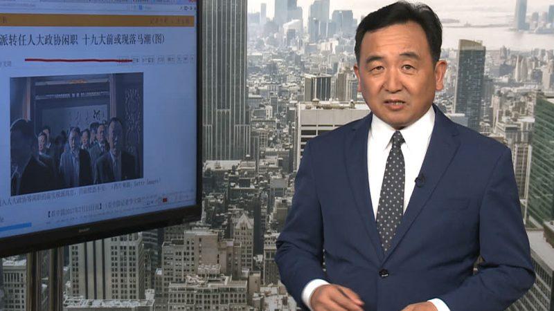 石涛:香港非建制派议员再失资格 共产党本不该存在
