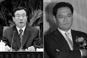港媒:贺锦涛被捕 系曾庆红心腹宋林供出