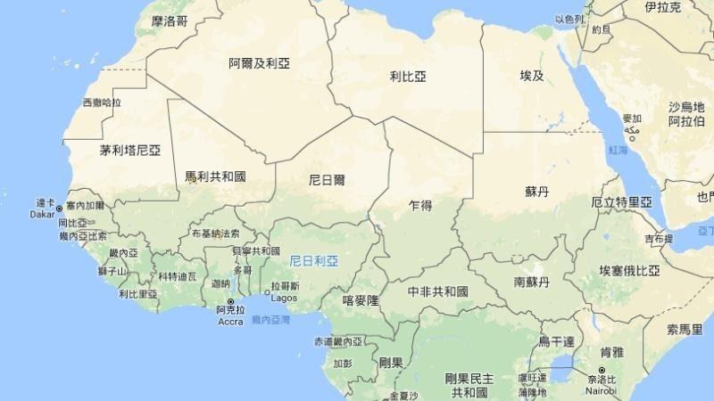 中华民国驻尼日利亚代表处 遭武警封锁强制驱离