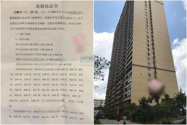 武漢土豪離婚涉63房產 協議書網絡瘋傳 官稱屬實