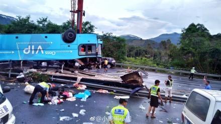 廣州重大車禍 19人死亡(視頻)