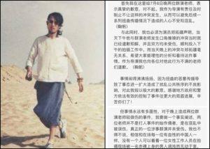横店群殴爆新说法 导演称女员工被赤膊男调戏