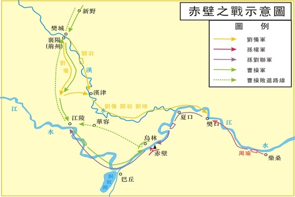 【文史】借东风烧赤壁 瑜亮联袂的战争神话