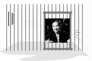 """湖南美女台长偷获美国绿卡 罪名""""很罕见"""""""