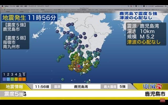 日本鹿兒島16年首次5強地震 記者第一時間竟做出這個動作