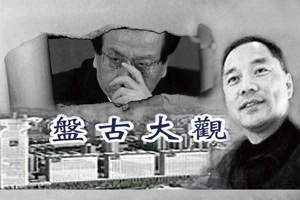 郭文貴三下屬涉騙貸近15億 均指受老闆指使