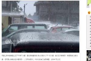 嘉义山区午后雷阵雨 阿里山下冰雹乒乓作响