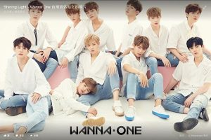 Wanna One开唱人气火爆 会员票瞬间扫光