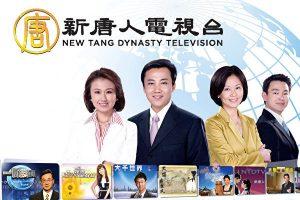 湾区有线电视新唐人 强档新闻好节目独步湾区