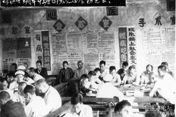 毛澤東設陷阱 165名空軍軍官「修理地球」
