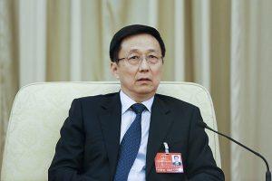 """韩正即将调离上海?最新讲话强调""""绝对服从"""""""