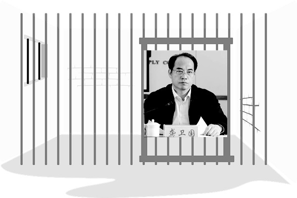 湖南吸毒市長獲刑7年 被捕時「興奮」得全身赤裸