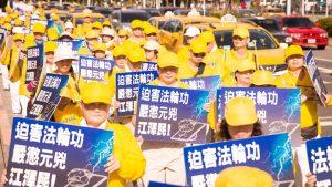 文武:中共的迫害仍在加紧进行
