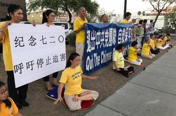 7.20反迫害 拉斯维加斯法轮功学员举行悼念活动