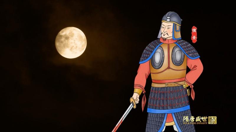 【歷史知識小測試】侯景之亂,繁華南朝的滅頂之災