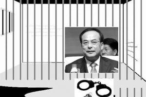 中纪委内部通报:孙政才拒不执行习中央决定