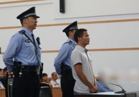 杀死父母亲戚19人 云南会泽恐怖凶杀案庭审