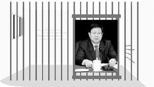 天津原市长黄兴国被公诉