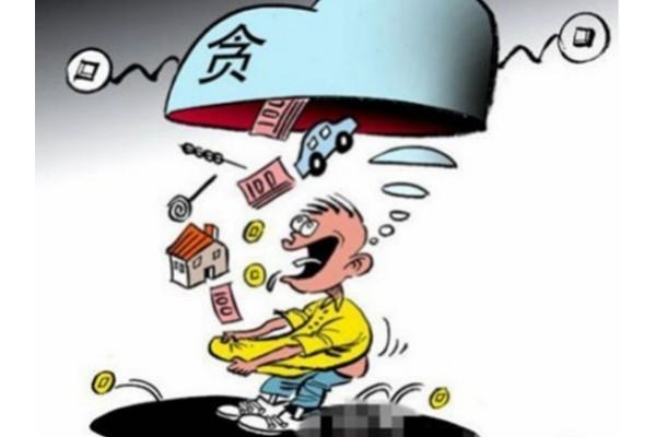 政協主席家設賭場 各路官員來「輸」錢