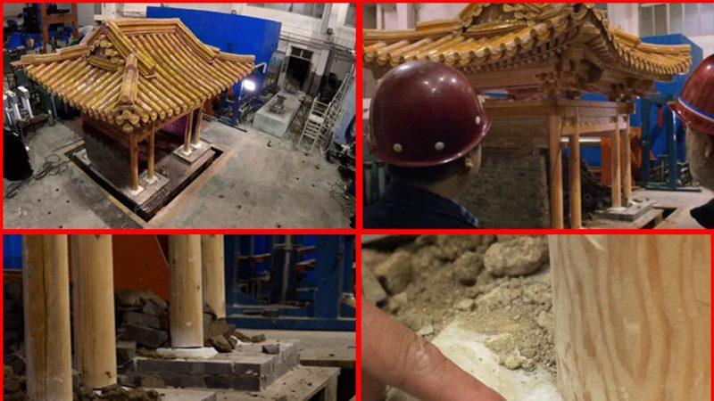 故宮模型抗十級地震 英媒讚中國傳統建築是天才技藝