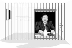 独自迎接巡视组 黄兴国被查前后画面曝光