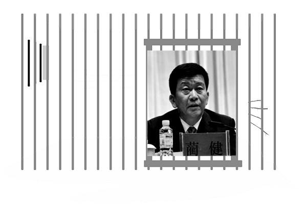 内蒙古高官在押期间自缢亡 幕后原因引热议
