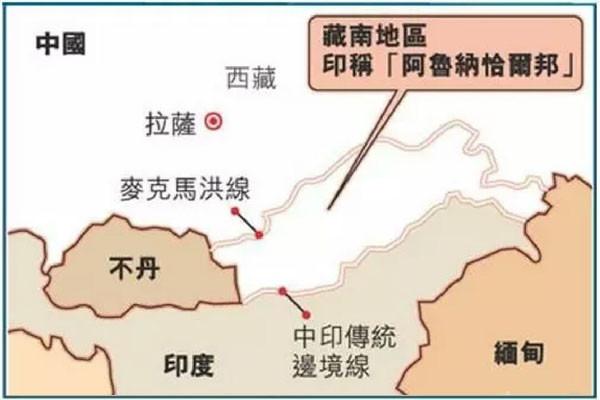 指责中方修路引发对峙 印度也建隧道方便调军