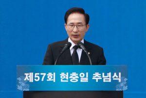 文在寅反貪腐 前總統李明博、樂天集團被鎖定
