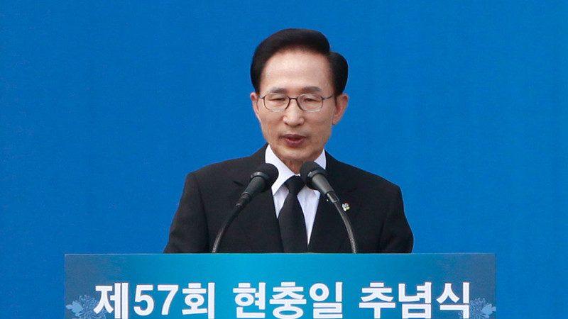 文在寅反贪腐 前总统李明博、乐天集团被锁定