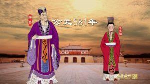 【历史知识小测试】杨坚的崛起,隋朝开国