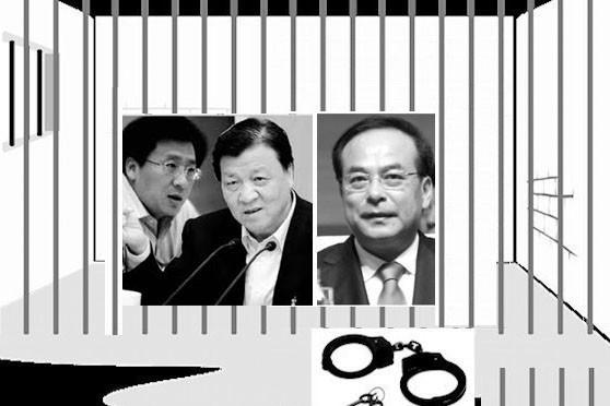孫政才入局獲劉雲山鼎力支持 與劉樂飛權錢交易曝光
