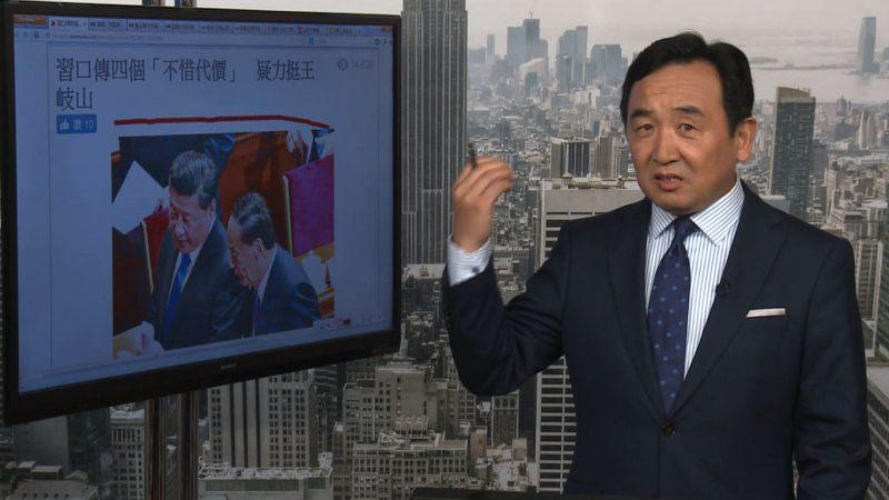 """石涛:习近平口传四个""""不惜代价"""" 清洗党内反对势力"""
