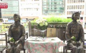 慰安婦塑像擺放日駐港使館近一月 韓人參拜者眾