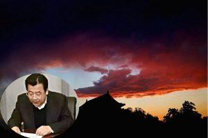 王岐山亲抓内鬼 巡视组前高官被审查 传签字时瘫倒