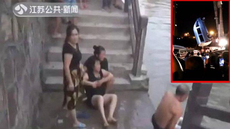 江苏女新手驾车误踩油门溺水 5子女全部罹难