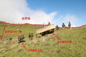 中共外交部:仍有53名印军滞留对峙现场
