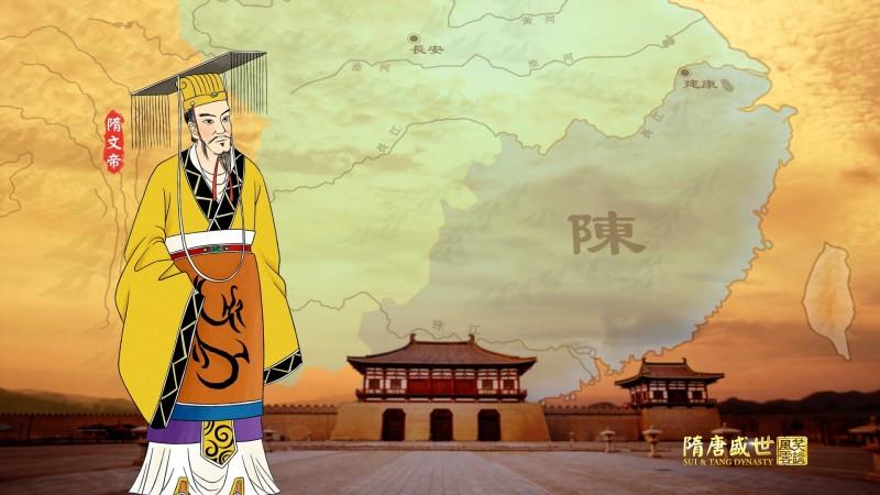 【歷史知識小測試】隋文帝平突厥滅南陳,中國再度一統