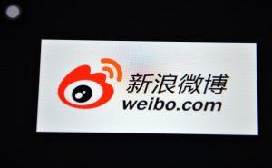 """""""奉旨删帖"""" 微博在美国成为集体诉讼被告"""