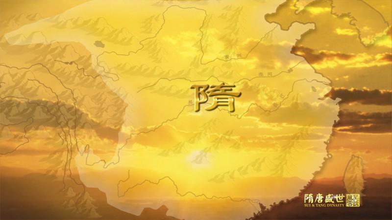【歷史知識小測試】和平繁榮的盛世,開皇之治