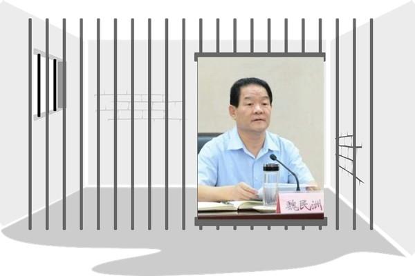 中紀委秒殺陝西高官 通報首現罕見說法