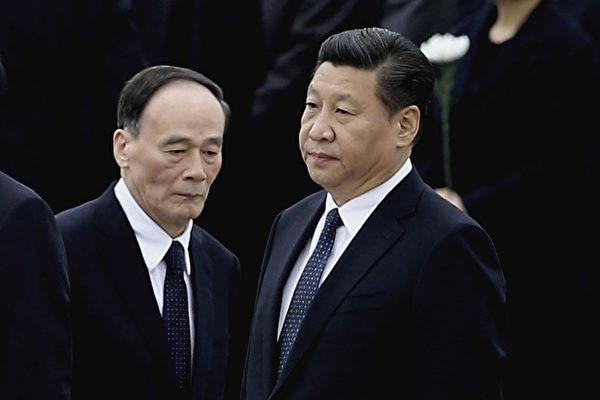 19大政治局人选投票预演 习近平王岐山得票数曝光